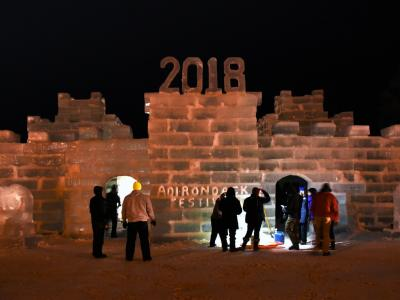 2018 Ice Palace Building POD2 1-31-18