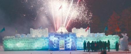 2017 Castle Close