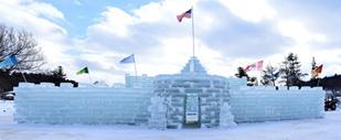 2017 Ice Palace Promo